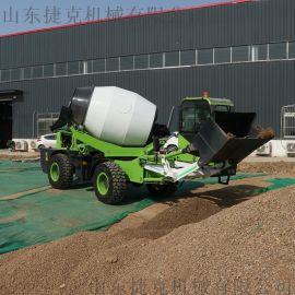 小型农村房建修路自动上料搅拌车 厂家2方搅拌运输车