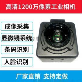 工业相机1200万像素数码显微镜快递单扫描摄像头