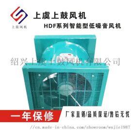 NDF-5FZS低噪声智能温控风机