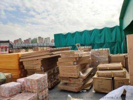 印度孟买海运散货拼箱双清到门服务
