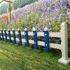 青海玉树白色护栏 塑料草坪护栏