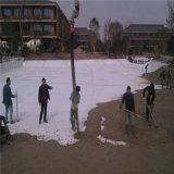 拉薩4.8kg人工湖膨潤土防水毯