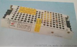 诚联电源CL-A3-100-12,100W灯箱电源