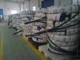 淮北PE地源热泵管供应,安徽PE地热管,安徽PE管