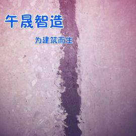 环氧树脂胶泥, 无收缩砂浆裂缝修补环氧胶泥