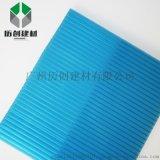 雙層陽光板 空心板 pc陽光板廠家
