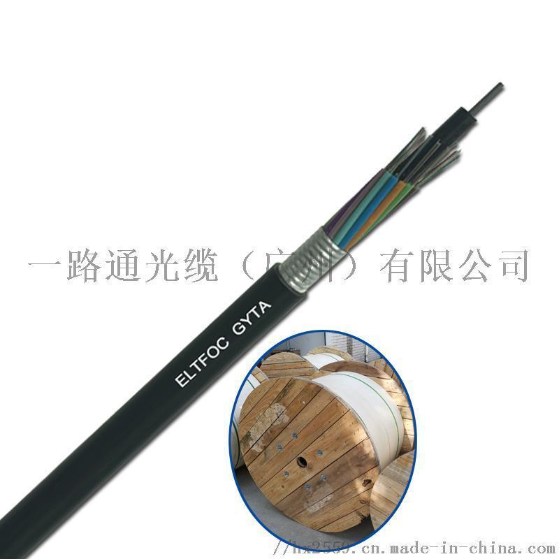 24芯室外地鐵光纜生產廠家長期接單定製生產