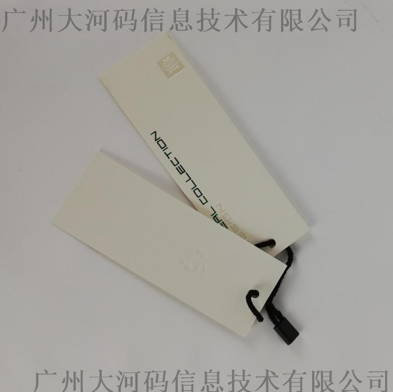 高端男女服装PVC吊牌定做新款袋子吊牌定制