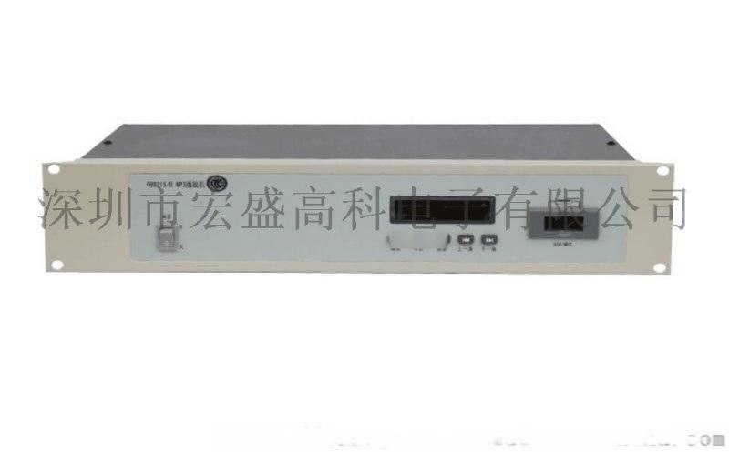GB9215消防廣播CD播放機帶MP3