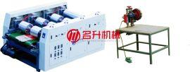 方形袋压底机MS-FXDYD-800A-温州名升