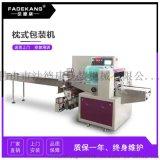 法德康機械 矽膠摺疊水杯包裝機 生產廠家