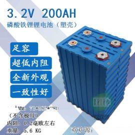全新中航3.2V200AH大容量磷酸铁**电池