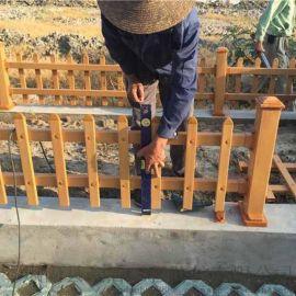 河南南陽綠化常用護欄 草坪護欄庭院圍欄