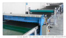 EVA防水板材挤出机,EVA防水板材挤出机价格
