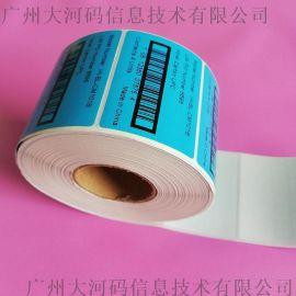 代打印不干胶标签型号标签制作尺码标签贴纸印刷