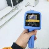 路博阻容法烟气湿度检测器LB-1051