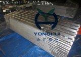 750型铝合金压型瓦楞板,铝合金压型瓦楞板