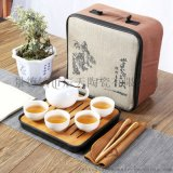 便攜戶外旅行功夫茶具套裝 簡約家用陶瓷迷你泡茶茶杯