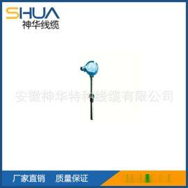 供应WZP-231/230螺纹热电阻