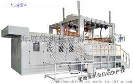 广西柳州五菱神车塑料成型机