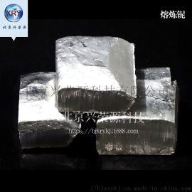 99.9%熔炼高纯铌块 熔炼铌 高纯金属铌块