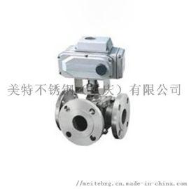 重庆Q944F不锈钢电动三通球阀 阀门厂家