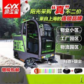 驾驶式扫地车, 驾驶式扫地机厂家, 工厂扫地机