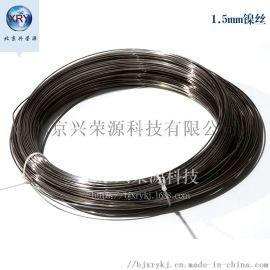 镍丝1.5-6mm镍线 4N高纯镍丝 超细镍丝