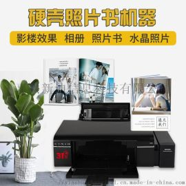 洗照片机器,照片书机器,做相册机器