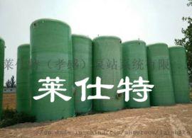 国产品牌 玻璃钢容器 报价