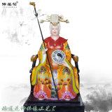 十二老母神像厂家 西莲寺老母殿 观音老母佛像雕塑