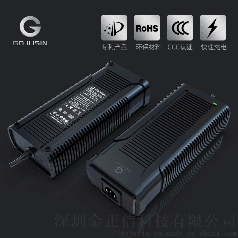 25.2V6A鋰電池組充電器