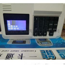 大兴安岭售饭机 中文报语音远程网络 售饭机系统