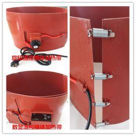 硅橡胶加热板带温控可调温硅胶电热板手机平板拆屏宝加热