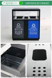 户外分类垃圾桶镀锌板垃圾箱定制小区街道果皮箱60L环卫垃圾桶