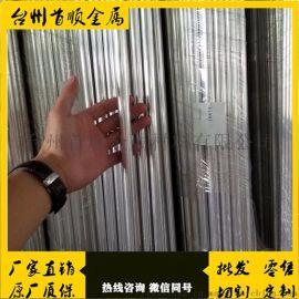 现货供应35crmnsi圆钢合金钢