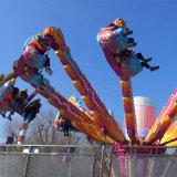 大型游乐设备升降高空飞椅设施,24人疯狂跳跃制造商