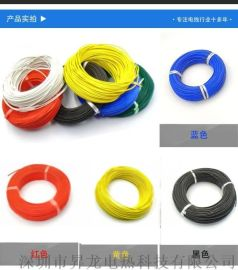 高溫線AGRP鍍錫1.5mm2耐火耐高溫導線