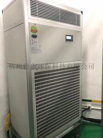 百科特奥工业空调,单制冷工业空调,工业空调