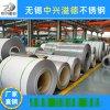 301L不鏽鋼卷 奧氏體系SUS301L冷軋鋼卷