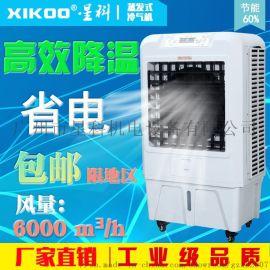 移动冷风机商业家用免安装降温设备