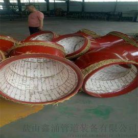 高耐磨耐腐弯头 刚玉耐磨陶瓷铁皮管件