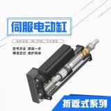 大推力伺服电动缸直线伺服电动缸工业型电动推杆可定制