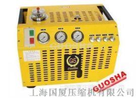 【经典机型】国厦200公斤空气压缩机
