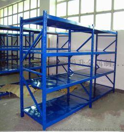 仓储置物  组合陈列货架仓库库房储藏架白色货架子