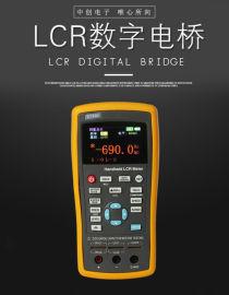 中创ET430手持LCR数字电桥电容电感电阻测试仪