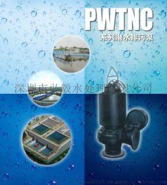 潜污泵 滨特尔PWTNC潜水排污泵潜水泵