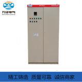 万征电气WDYQ系列绕线电机液阻起动装置_水阻柜