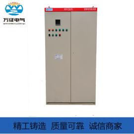 萬徵電氣WDYQ系列繞線電機液阻起動裝置_水阻櫃
