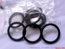 进口原胶生产顺丁苯O型密封圈丁基O型圈丁钠橡胶密封圈